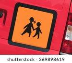 school bus sign  official... | Shutterstock . vector #369898619