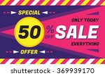 sale concept geometric vector... | Shutterstock .eps vector #369939170