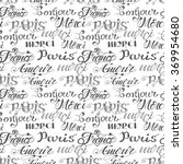 seamless pattern of hand drawn... | Shutterstock .eps vector #369954680