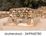 qutb complex  qutub    an array ... | Shutterstock . vector #369968780