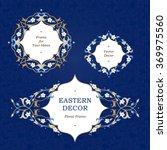 vector decorative frame in... | Shutterstock .eps vector #369975560