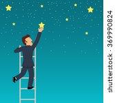 simple cartoon of a businessman ... | Shutterstock .eps vector #369990824