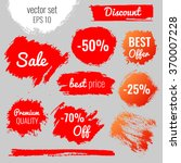 Blots, stains to label, discount, best price. Vector set illustration in grunge style EPS10 | Shutterstock vector #370007228