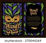 mardi gras celebration poster... | Shutterstock .eps vector #370044269