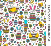 seamless easter pattern with... | Shutterstock .eps vector #370071968