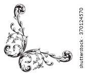 vintage baroque frame scroll... | Shutterstock .eps vector #370124570