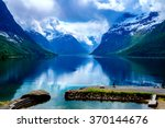 Beautiful Nature Norway Natura...