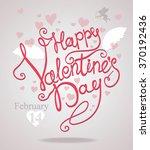 happy valentine's day hand... | Shutterstock .eps vector #370192436