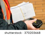 postman scanning mails before... | Shutterstock . vector #370203668