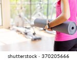 healthy lifestyle and sport.... | Shutterstock . vector #370205666