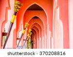 beautiful architecture and... | Shutterstock . vector #370208816