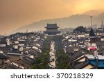 dali old town rooftop view in... | Shutterstock . vector #370218329