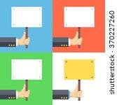 hands holding empty placards ... | Shutterstock .eps vector #370227260