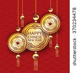happy chinese new year 2016 | Shutterstock .eps vector #370234478