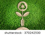 save the world concept. paper... | Shutterstock . vector #370242530