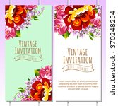 invitation with floral... | Shutterstock .eps vector #370248254