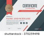 certificate template with clean ... | Shutterstock .eps vector #370259498