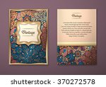 vintage cards with floral... | Shutterstock .eps vector #370272578