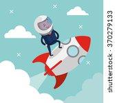 start up design  | Shutterstock .eps vector #370279133