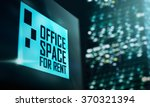 led display   office space for... | Shutterstock . vector #370321394