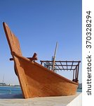 Small photo of ABU DHABI, UAE - DEC 15: A carved boat in Abu Dhabi Corniche on Dec 15, 2015. The Corniche is an area where people cycle, walk, run and other related activities in Abu Dhabi.