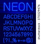 raster version. blue set neon... | Shutterstock . vector #370329476