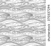 sea waves seamless pattern. for ... | Shutterstock .eps vector #370337294