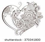 ornate heart | Shutterstock .eps vector #370341800