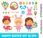 vector set of characters and... | Shutterstock .eps vector #370343834
