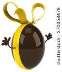 easter egg | Shutterstock . vector #370358678