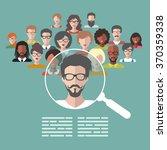 vector concept of human... | Shutterstock .eps vector #370359338