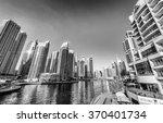 dubai  uae   november 22  2015  ...   Shutterstock . vector #370401734