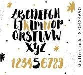 vector hand drawn funky... | Shutterstock .eps vector #370424690