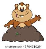 happy marmot cartoon character...   Shutterstock .eps vector #370431029
