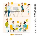 Business cartoon characters collection.  | Shutterstock vector #370434434
