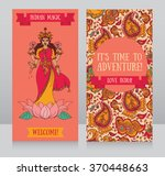 cards for travel to india with... | Shutterstock .eps vector #370448663