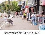 antalya  turkey   september 21  ... | Shutterstock . vector #370451600