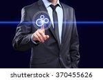 business  technology and... | Shutterstock . vector #370455626