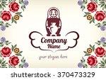 stylized illustration of a... | Shutterstock .eps vector #370473329