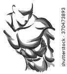 sketch vector illustration ... | Shutterstock .eps vector #370473893