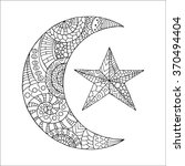 Hand Drawn New Moon And Star...