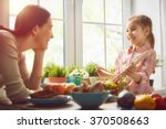 happy family having dinner... | Shutterstock . vector #370508663