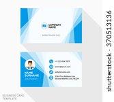 creative business card vector...   Shutterstock .eps vector #370513136