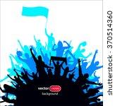 banner for sports championships ... | Shutterstock .eps vector #370514360