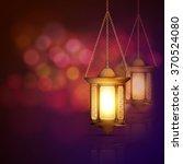 vector illustration ramadan... | Shutterstock .eps vector #370524080