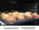 close up of delicious baked... | Shutterstock . vector #370535630