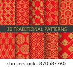 10 different traditional... | Shutterstock .eps vector #370537760