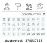 vector thin line rounded icons... | Shutterstock .eps vector #370537958
