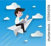 leader teamwork  working  on... | Shutterstock .eps vector #370541036