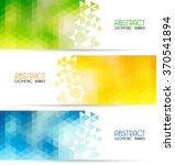 set banner abstract... | Shutterstock .eps vector #370541894